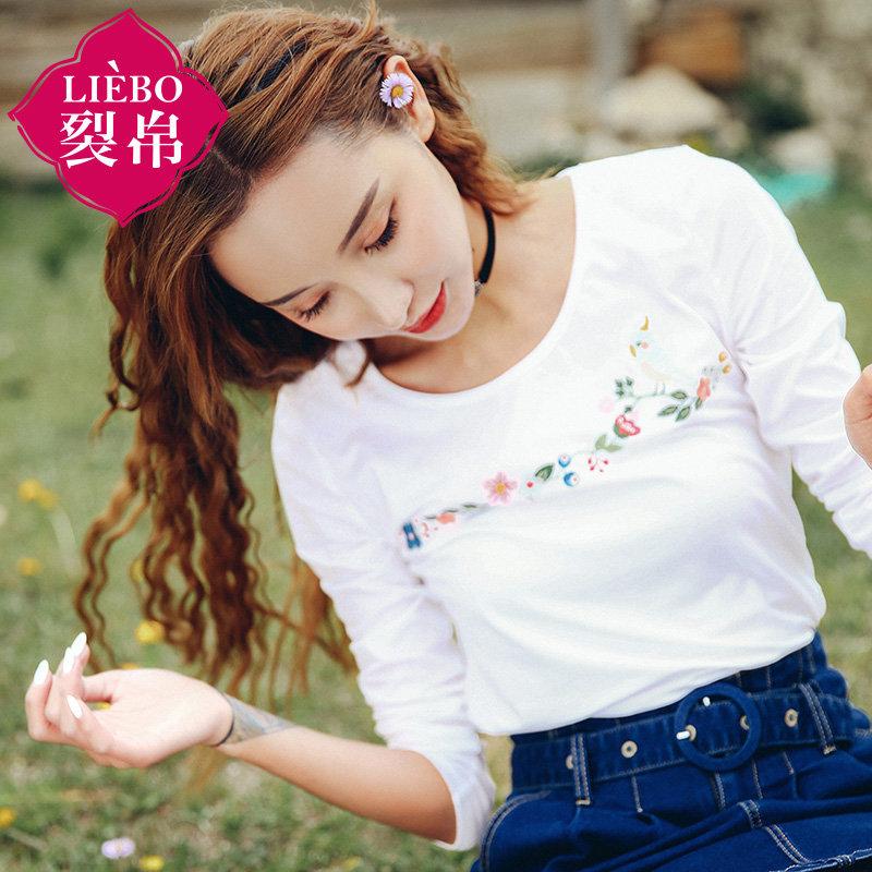 裂帛女装2017夏装新款圆领刺绣长袖套头衫百搭直筒针织T恤女
