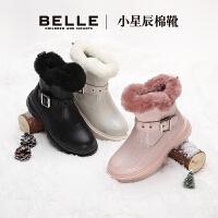 【超品价:159.4元】百丽童鞋儿童雪地靴2020秋冬新品中大童加绒保暖靴女童平跟雪地靴