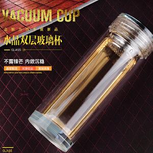 蘑菇玻璃水杯便携随手杯创意迷你带盖女士儿童学生耐热水杯  280ml