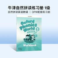 进口英文原版 Oxford Phonics World 1 牛津自然拼读教材配套练习册 4-8岁