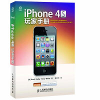 iPhone4S玩家手�裕�每�一��玩法,美�����R�d��店受�g迎的�O果手�C玩法��)