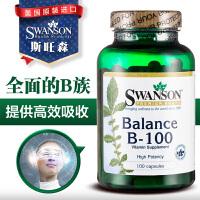 斯旺森Swanson维生素B族vbVB1B2B6B12天然复合胶囊片100粒美国原装进口 1瓶装