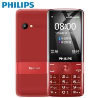 飞利浦(PHILIPS)E518 全网通4G 移动联通电信手机 老人手机 微信安卓 电信老人机 红色
