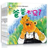小熊波比情绪管理绘本系列全套6册 绘本儿童0-3-6周岁宝宝情绪管理图画书 男孩女孩卡通益智启蒙图书 4-5岁幼儿早教