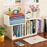 老睢坊 书架简易桌上置物架简约现代学生用宿舍小书柜儿童办公桌面收纳架