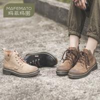 玛菲玛图工装靴女短靴春秋牛皮靴2019新款欧美马丁靴真皮短筒女靴子潮款8189-8