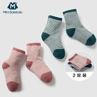 迷你巴拉巴拉儿童条纹短袜冬新款男女童宝宝舒适袜子2双装