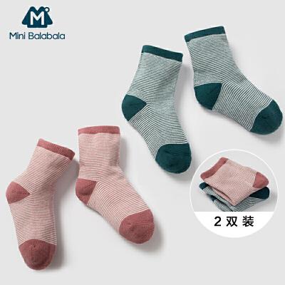 【每满299减100元】迷你巴拉巴拉儿童条纹短袜冬新款男女童宝宝舒适袜子2双装