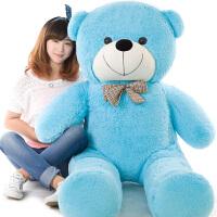 毛绒玩具熊公仔熊猫抱抱熊睡觉抱枕女生日礼物布娃娃熊熊可爱玩偶