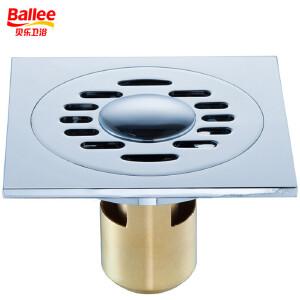 贝乐BALLEE洗衣机地漏全铜防臭地漏卫生间下水地漏T51