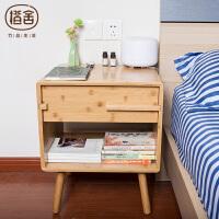 橙舍 格格抽屉柜 带抽屉简易储物边柜小户型卧室竹家具床头柜