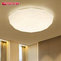 东联LED吸顶灯灯具客厅灯现代简约卧室灯餐厅书房灯x37