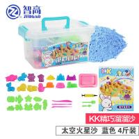 智高 KK-9107 蓝色4斤装 太空玩具沙彩色沙 火星动力彩沙 DIY玩具手工溜溜沙 当当自营