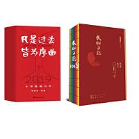 2019小林漫画日历+2019美术日记(套装共2册)