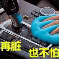 200克一罐装清洁软胶汽车用品黑科技清洁神器清理除尘泥粘灰内饰载出风口清洗