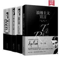 【共5册】正版 安兰德作品集 源泉+浪漫主义宣言+阿特拉斯耸耸肩(上下册)+一个人\安兰德源泉作品励志成功自我文学小说