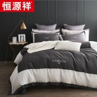 恒源祥60支长绒棉床上四件套全棉纯棉床单被套单人宿舍三件套床品