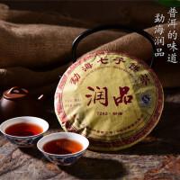 【7片装】溢庆源普洱茶 熟茶 润品7262 云南七子饼茶