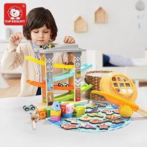 特宝儿 益智玩具套装 儿童玩具益智钓鱼玩具串珠玩具车宝宝玩具礼盒套装