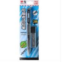 晨光文具 HAMP0064 电脑考试2B 套装铅笔 2B电脑涂卡 铅笔