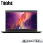 联想ThinkPad X390(04CD)13.3英寸轻薄笔记本电脑(i5-10210U 8G 1TSSD FHD 指纹识别)