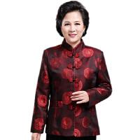 唐装女棉衣老年寿星生日中式礼服奶奶福寿字唐装棉袄 暗红色