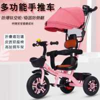 儿童三轮车脚踏车1-3-5岁童车轻便婴儿手推车子小孩自行车2岁单车