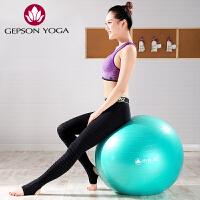 杰朴森加厚防爆瑜伽球65cm孕妇球健身球减肥球磨砂瑜珈球