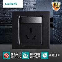 西门子开关插座灵动金属黑一开16A空调插座面板