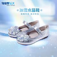 【大牌�r:149.4元】天美意teenmix童鞋女童水�@皮鞋2020秋季新品小童�底舞蹈鞋�和�公主�涡�