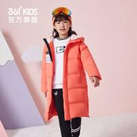 【618折后价:395.45】361度童装 女童长羽绒服2020冬季中大童儿童保暖外套