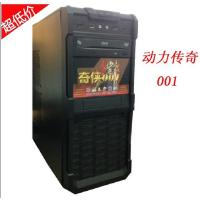 inter G1840/七彩虹1G独立显卡/家用办公高清影音视频播放/HD显卡电脑主机DIY主机