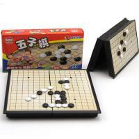 折叠便携磁性棋儿童五子棋益智玩具动脑筋礼物开发智力早教游戏棋