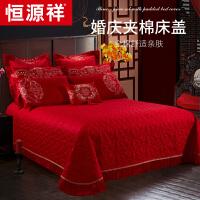 恒源祥结婚大红床盖单件纯棉婚庆全棉1.8m床上用品喜庆红圆角床单