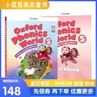 进口英文原版 OXFORD PHONICS WORLD 5 牛津自然拼读教材+练习册合售