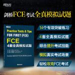 新东方 FCE4套全真模拟试题