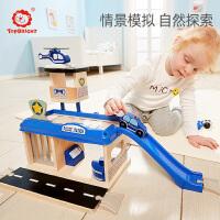 特宝儿 过家家警察局1-3岁玩具男女孩儿童仿真益智木制儿童玩具