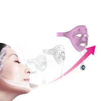 imate阿美妮面膜SPA仪美容仪 EMS生物波V脸器面罩去双下巴 美容仪器家用