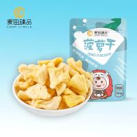 麦田臻品 风味菠萝干果蜜饯台湾进口特产凤梨干果 办公室零食无糖水果独立包装100g/袋 原味