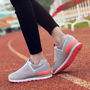 当当【货到付款】领舞者男鞋女鞋休闲鞋情侣鞋跑步鞋运动鞋轻跑鞋1616