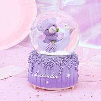 八音盒旋转飘雪音乐盒紫色薰衣草情侣熊水晶球儿童同学女生日礼物