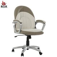 惠万家时尚简约办公椅人体工学靠背椅电脑椅可升降老板椅职员椅子BT-90213M