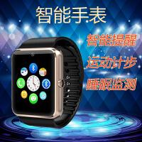 新款蓝牙智能手表学生安卓穿戴腕表电话手机插卡通话计步运动