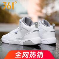 361度男鞋秋冬季新款男子运动鞋高帮休闲百搭保暖加毛板鞋