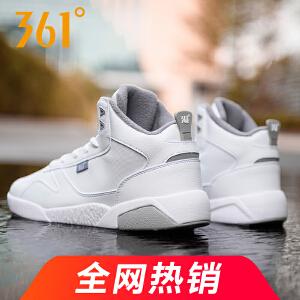 361度正品男鞋秋冬季新款男子运动鞋高帮休闲百搭保暖加毛板鞋