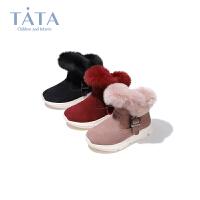 【券后价:159.7元】他她Tata童鞋儿童靴子冬季保暖新品中大童女孩时尚休闲雪地靴