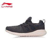 李宁休闲鞋男鞋2017新款Edge轻便情侣鞋男士真皮运动鞋AGCM057