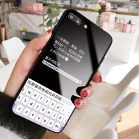 一定要瘦iPhone6splus手机壳苹果XR玻璃x夏日清新XS MAX韩国明星同款白黑7软硅胶全包边防摔8潮款网红保