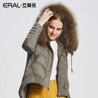 ERAL/艾莱依2017秋冬貉子大毛领连帽羽绒服女短款修身12063-FDAB