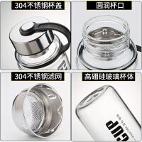 男士茶杯单层便携杯子1000ml大容量透明水杯带盖过滤玻璃杯